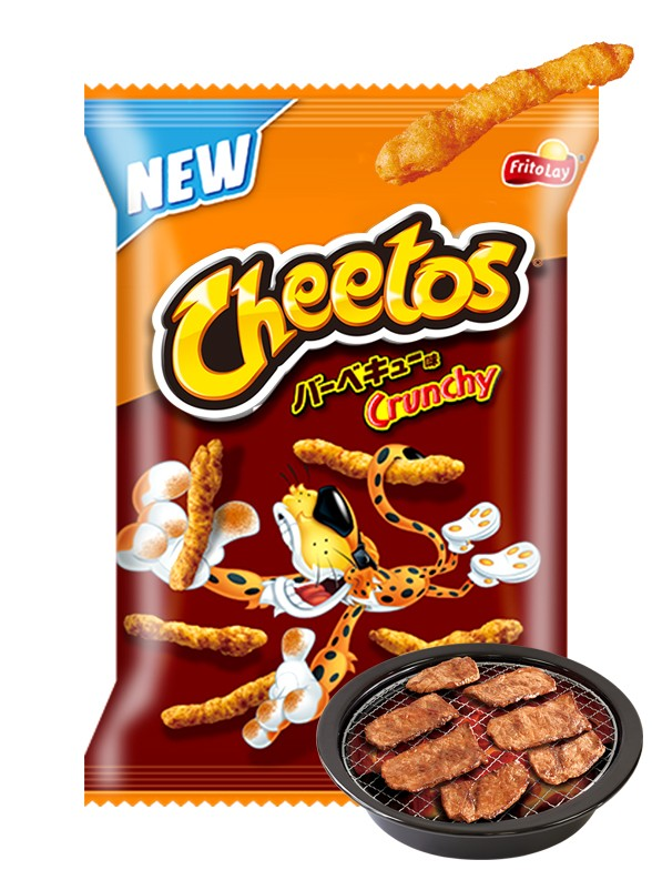 Cheetos Japoneses Umami BBQ | Nueva Receta 75 grs