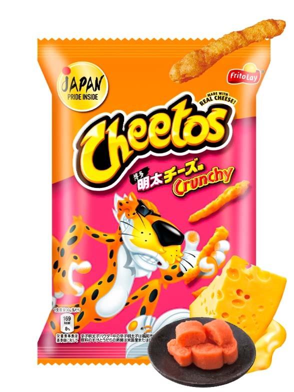Cheetos Japoneses Crunchy Hakata Mentai y Quesos | Edición Limitada 65 grs