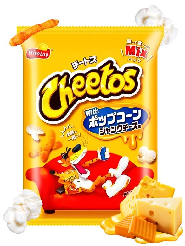 Cheetos Japoneses Mix Crema de Quesos con Palomitas | Jumbo 150 grs