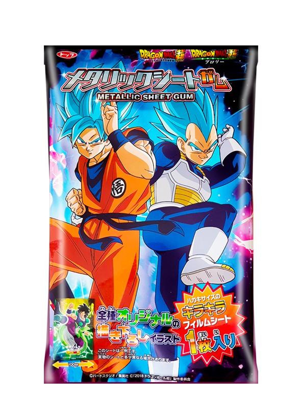 Chicle Dragon Ball Super con Tarjeta Metalizada   Edición Limitada