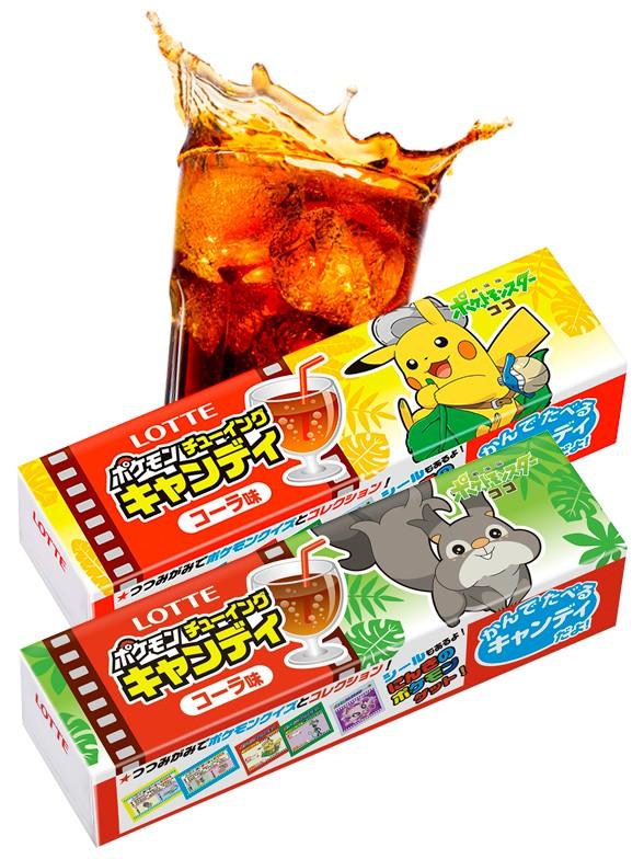 Caramelos Blandos Pokemon Sabor Cola | 5 Diseños diferentes