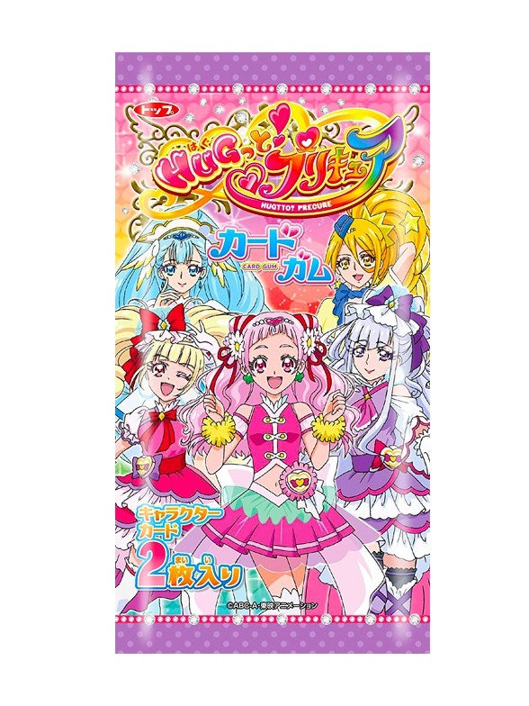 Chicle de Precure Mirai con 2 Cartas