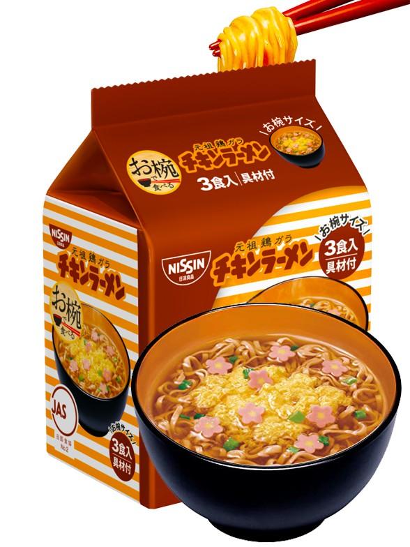 Fideos Nissin Chikin Ramen Sakura Mug Version | Pack de 3 | 93 grs.