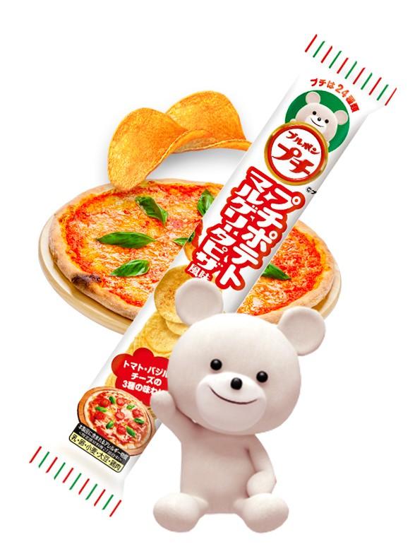 Chips Patata de Pizza Margarita | Petit Kuma 43 grs