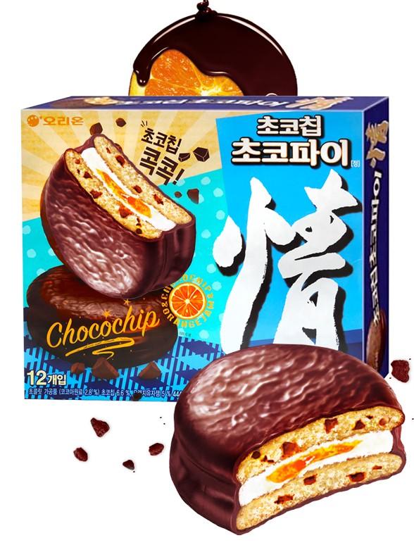 Choco Pie de Crema de Nube con Naranja y Pepitas de Chocolate | Family Box 12 Unds.