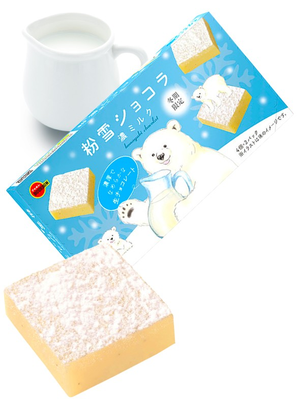 Porciones Chocolate Blanco y Crema de Leche | Shiroi Kumasan 45 grs. | Pedido GRATIS!