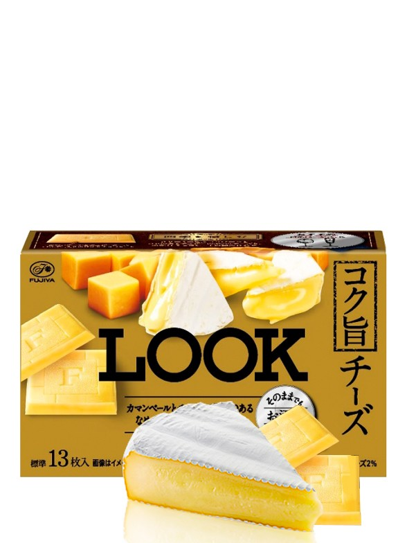 Bombones Look de Chocolate Blanco con Queso Cremoso 64 grs