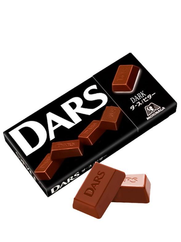 Chocolate Negro   Morinaga Dars 42 grs