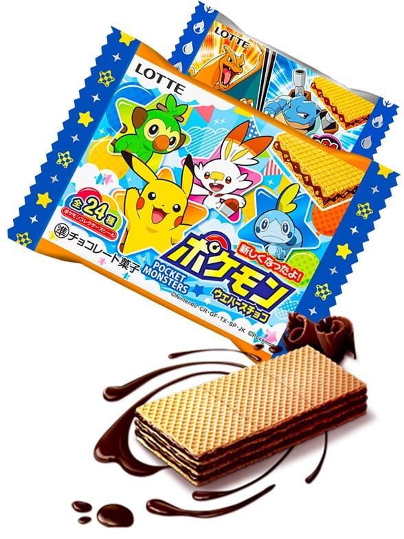 Waffers de Chocolate | Pokemon