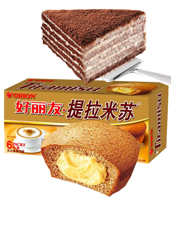 Choco Pie con Crema de Tiramisú | Receta Coreana | Pedido GRATIS!