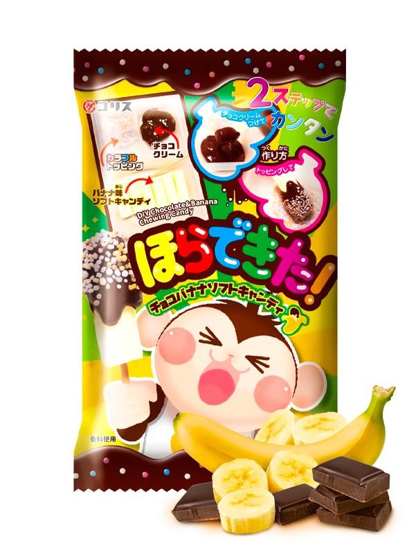 Chuches Kit de Choco Banana de Nubes