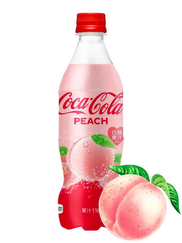 Coca Cola Japonesa Peach Momo | Edición Limitada 500ml | Pedido GRATIS!