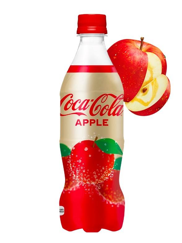 Coca Cola Japonesa Manzana 500ml | OFERTA NOVEDAD