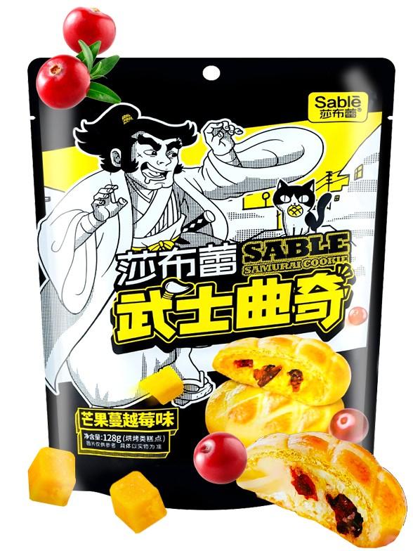 Cookies Samurai de Mango y Arándanos 128 grs.