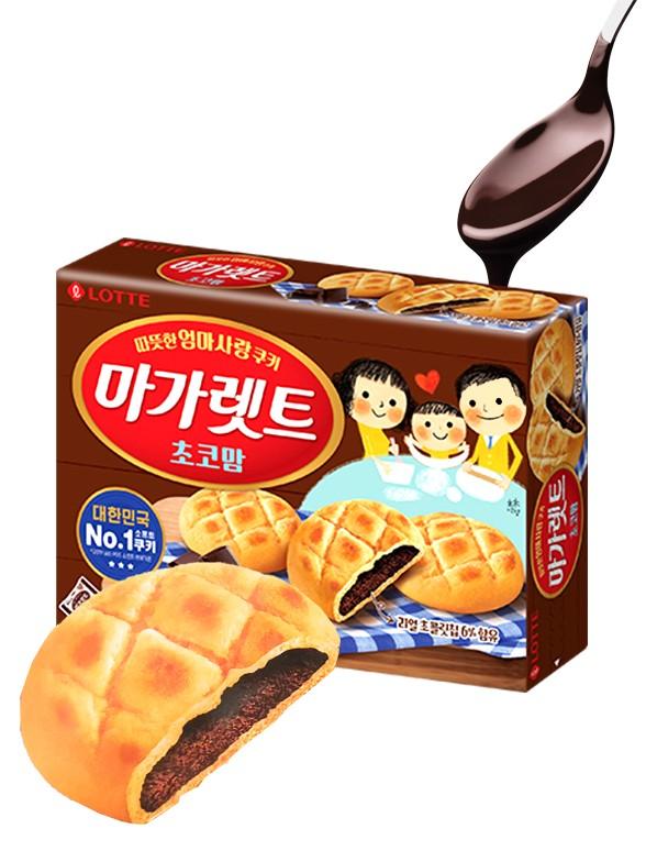 Cookies Coreanas con relleno de Chocolate 176 grs