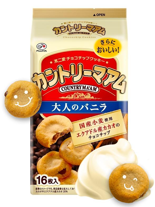 Cookies de Vainilla y perlas de Chocolate | Family Pack 16 Unidades | Pedido GRATIS!