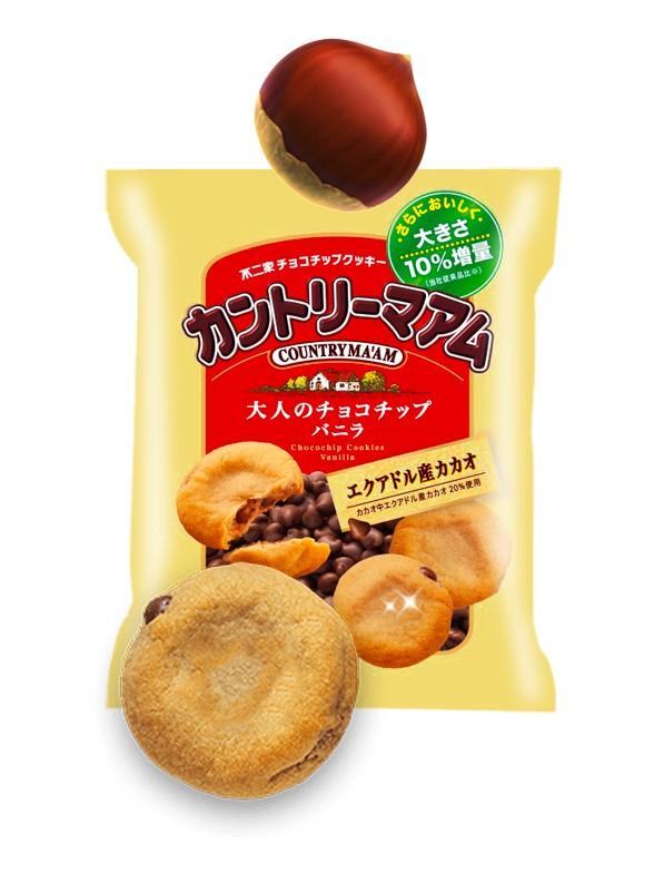 Cookies de Vainilla Chocolate y Castaña Japonesa | Unidad