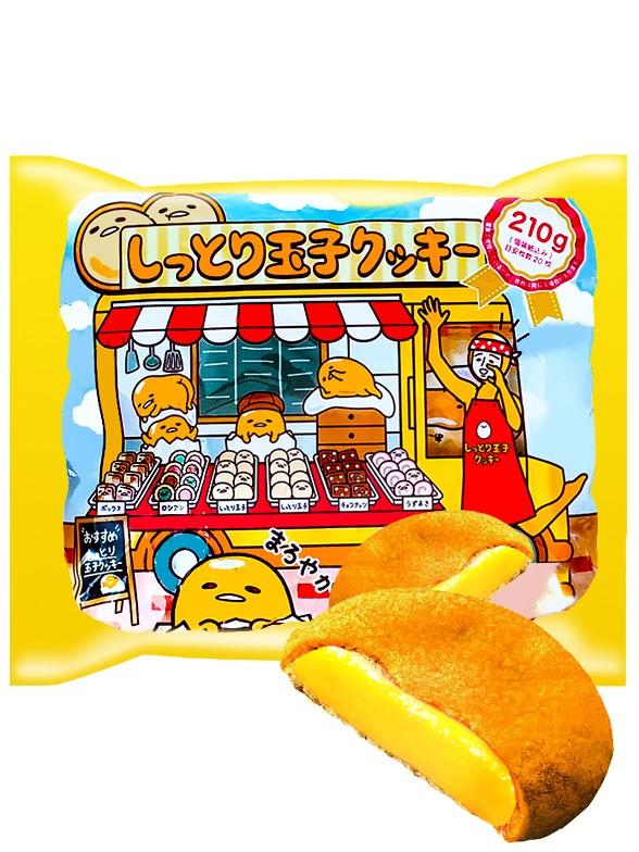 Soft Cookies Gudetama con Azuki Blanco | Family Bag 210 grs.
