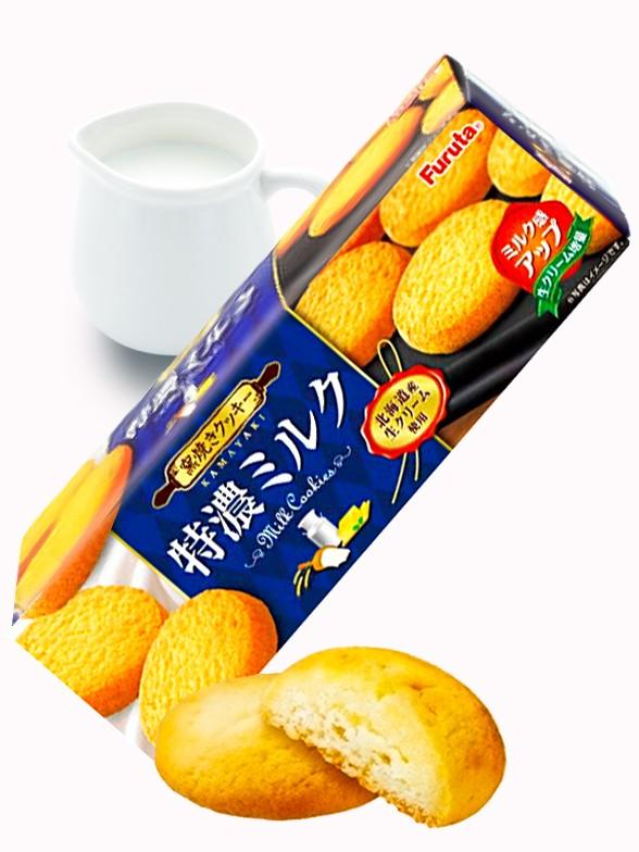 Cookies Japonesas Hokkaido Milky | Furuta Tokuno | 90 grs