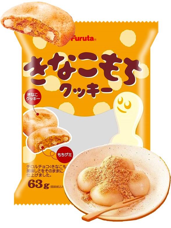Galletas Rellenas de Kinako Mochi y Chocolate Blanco 63 grs.