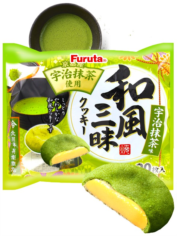 Soft Cookies de Matcha con Azuki Blanco | Family Bag 210 grs.