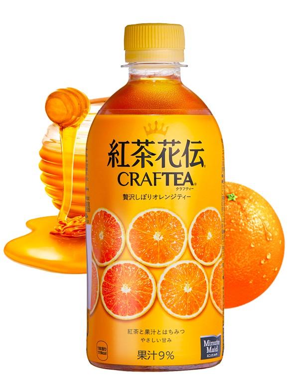 Té Negro con Zumo de Naranja y Miel 440 ml. | Pedido GRATIS!