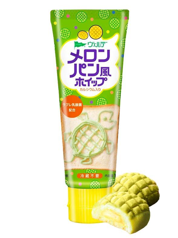 Crema de Meron-Pan para Untar | 100 grs.