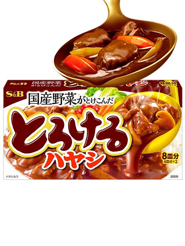 8 Raciones de Salsa de Guiso Japonés de Verduras