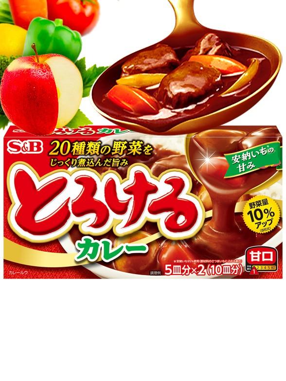 8 Raciones de Salsa Brown de Guiso Japonés de Verduras
