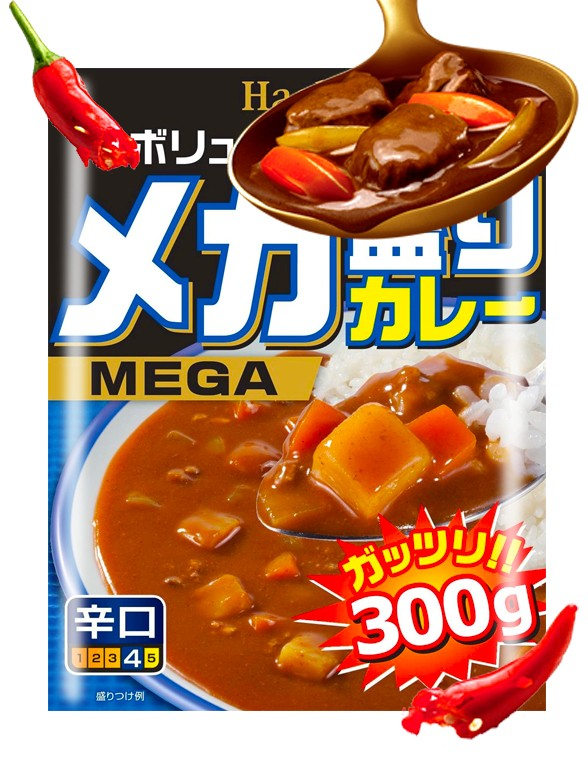 Curry Fresco Japonés Mega Picante Nivel 4 | 300 grs