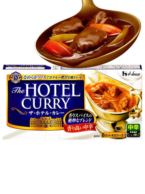 Curry Japonés The Hotel | Medio Picante 8 raciones