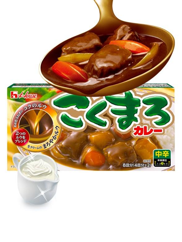 Curry Kokumaro Cremoso | Medio Picante
