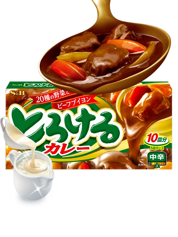 Curry Torokeru Soft Cream | Medio Picante