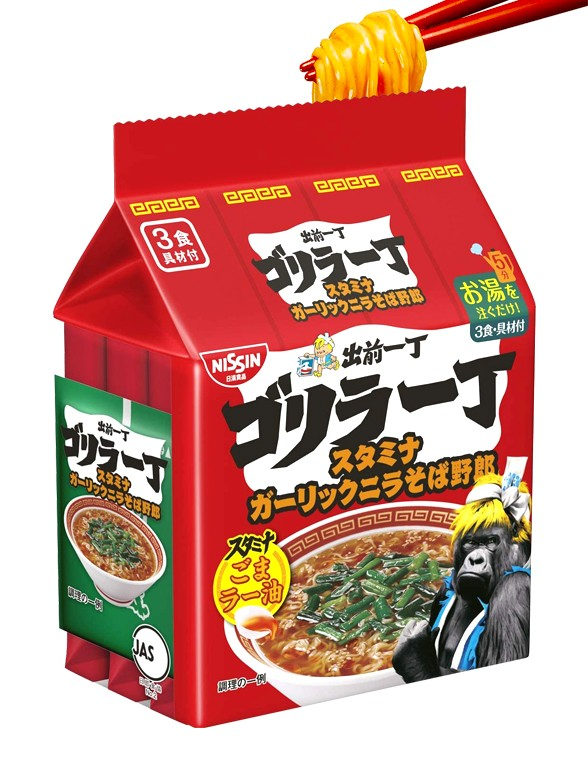 Demae Ramen Nihon Classic Sésamo   Pack Gorila 3 Unds. 288 grs.   Pedido GRATIS!