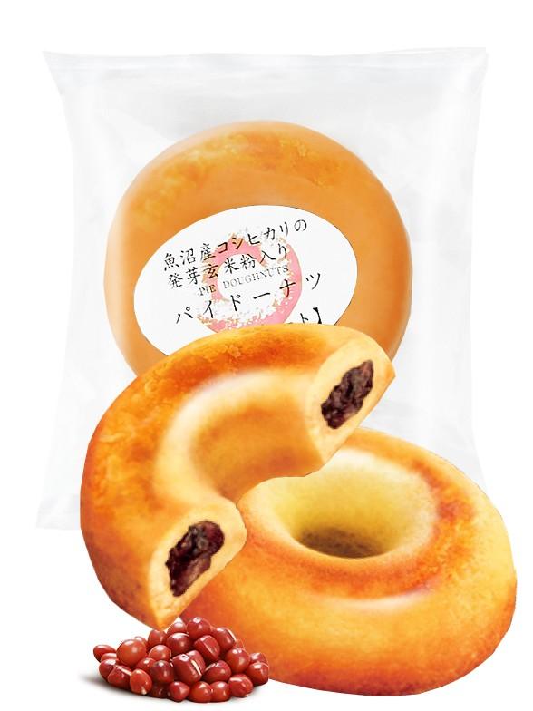 Donut Japonés de Crema de Azuki   Receta de Niigata 65 grs