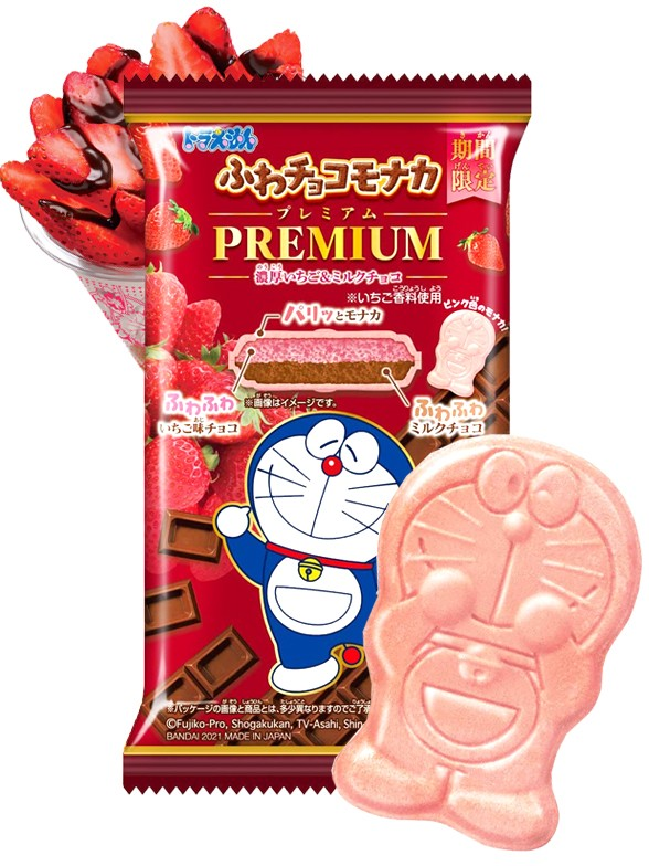 Doraemon de Barquillo y Mousse de Fresa y Chocolate   Premium 18 grs