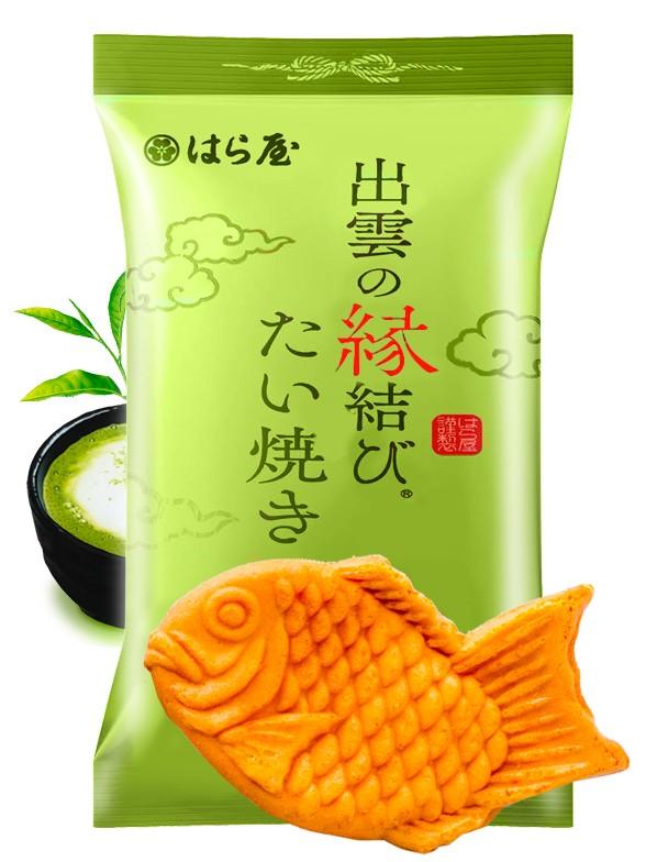 Pasteles Taiyakis de Hokkaido rellenos de Matcha | 5 Unidades | 150 grs.