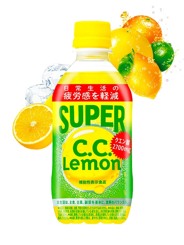 Refresco Super C.C Lemon | Edición Japonesa 350 ml | Pedido GRATIS!