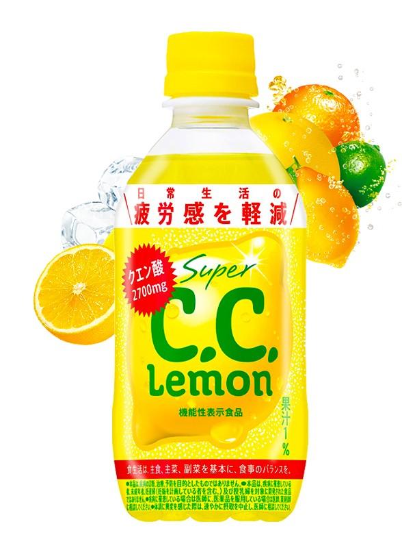 Refresco Super C.C Lemon | Bebida Funcional 350 ml. | Pedido GRATIS!