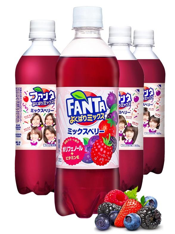 Fanta Japonesa Magic Berry Mix | Edición Idol Nogizaka 46 | 490 ml. | Pedido GRATIS!
