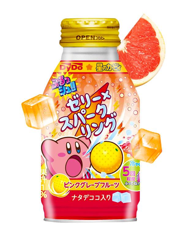 Refresco con Gelatina Mogu Mogu Pomelo | Edición Limitada Kirby  270 ml