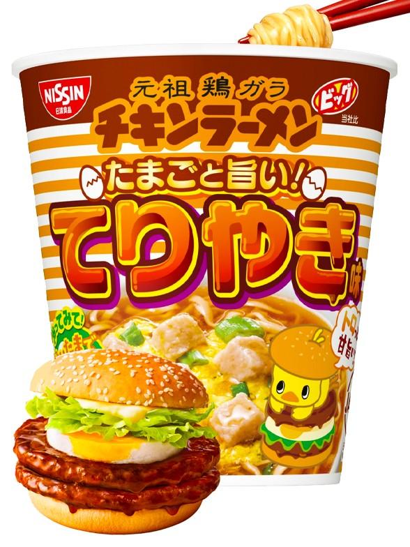 Fideos Nissin de Burger Teriyaki Chikin Ramen Big Cup   94 grs.