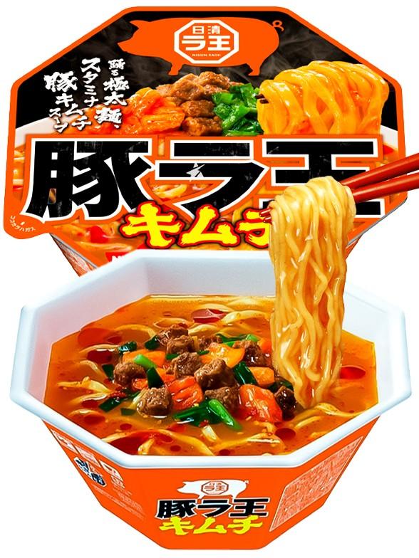 Fideos Nissin de Cerdo Lao Kimchi | Picante 107 grs. | Pedido GRATIS!