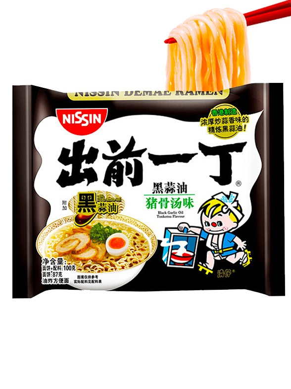Demae Ramen Nihon Classic, Black Tonkotsu