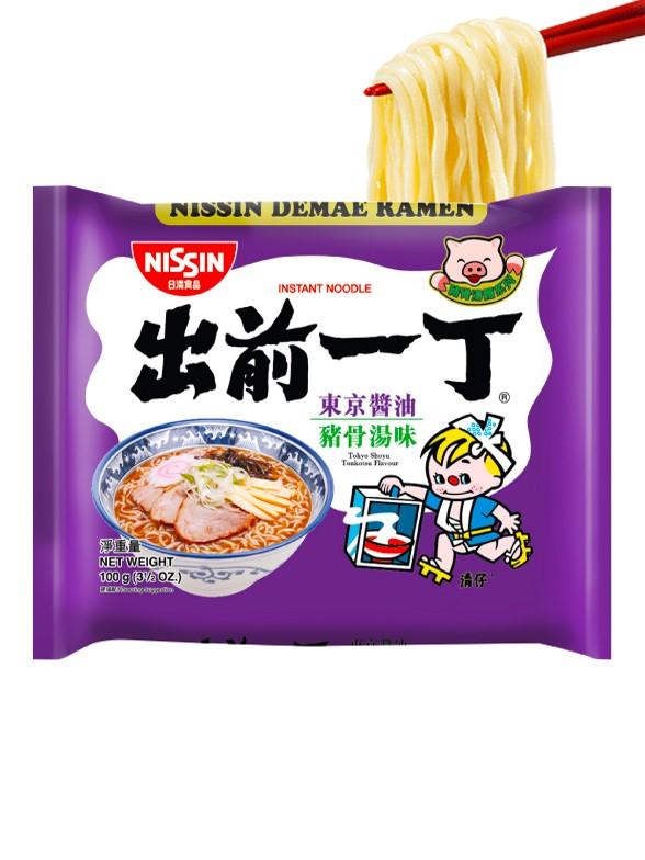 Demae Ramen Nihon Classic, Cerdo y Salsa Shoyu | Sabor Intenso | Nueva Receta