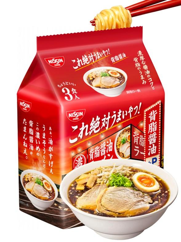 Fideos Ramen Pollo Salsa de Soja | Kore Zettai | Pack de 3 | 300grs