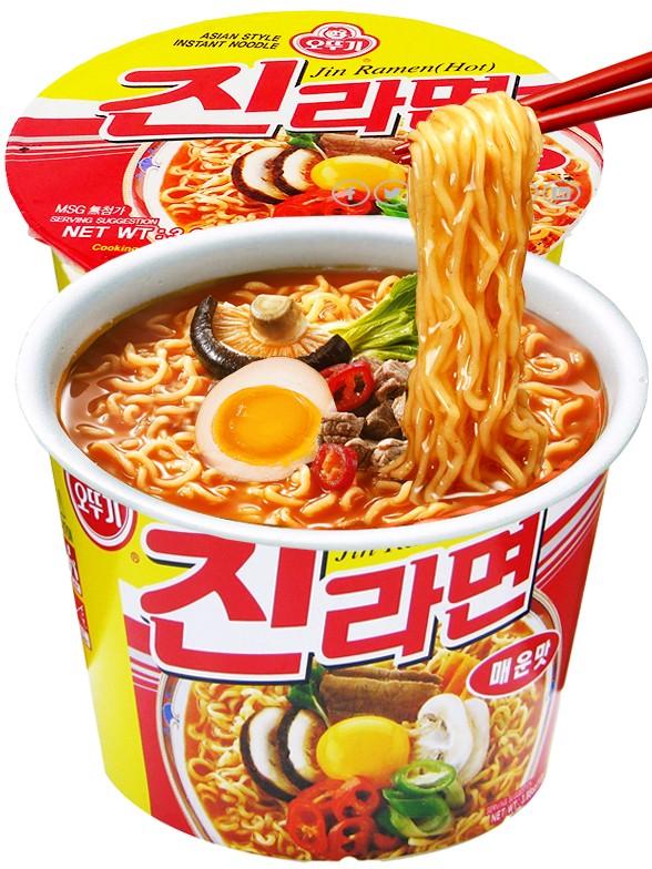 Fideos Ramen Coreanos de Carne Ramyun Red Bowl | Extra HOT | 110 grs