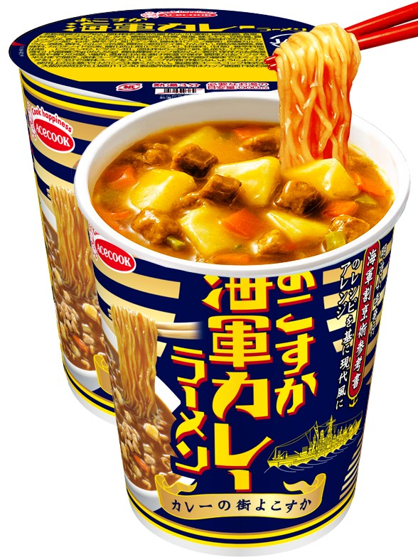 Fideos Ramen Cup de Curry | Receta Yokosuka Navy Curry 59 grs.