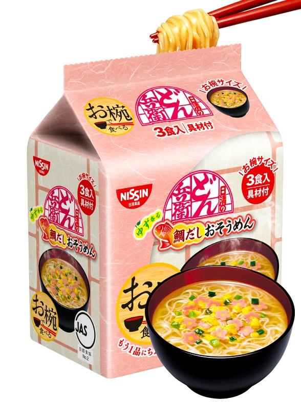 Fideos Ramen Donbei Tai-Dashi Sakura | Pack de 3 | 96 grs. | Pedido GRATIS!