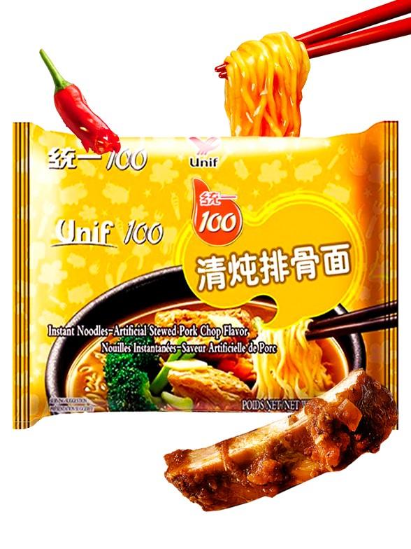 Fideos Ramen de Estofado de Chuleta de Cerdo   105 grs.